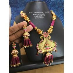 Ruby&Emerald Stones With Golden Balls Lakshmi Design Mat Finish Hip Belt Buy Online