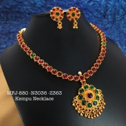 CZ,Ruby Stoned With Pearls Three Lined Chain Peacock Design Matte Plated Finished Haram Set Buy Online