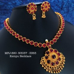 Ruby&Emerald Stoned With Pearls Three Lined Chain Peacock Design Matte Plated Finished Haram Set Buy Online