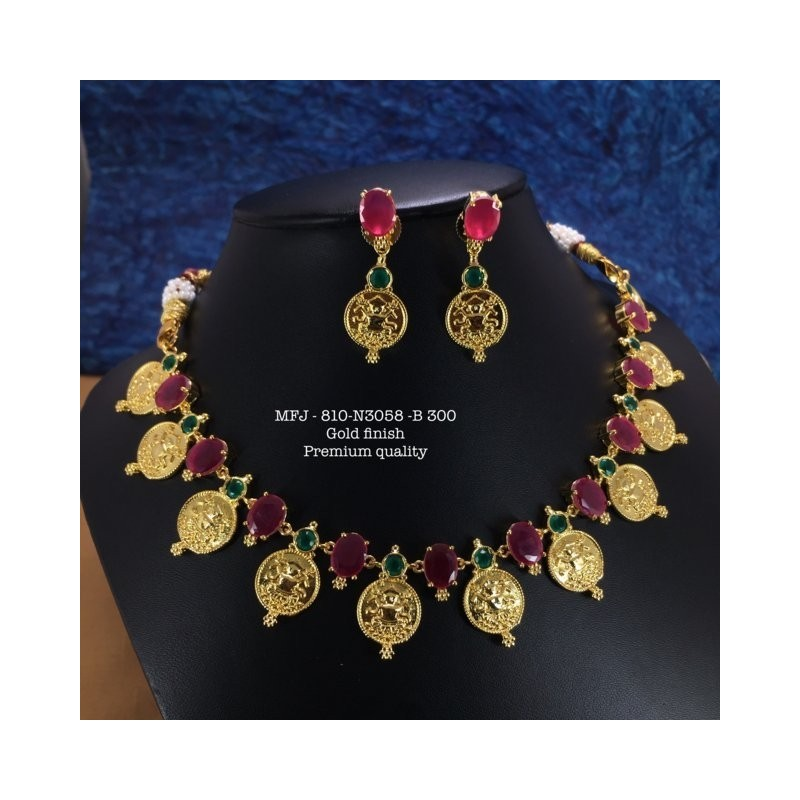 Ruby Stoned With Golden Ball Peacock& lakshmi With Kasu Design Matte Plated Finished Neck Set Buy Online