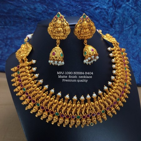 CZ,Ruby Stoned With Pearls Peacock with flower Design Mat Plated Finished Haram Set Buy Online