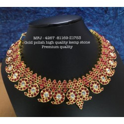 CZ,Ruby& Emerald Stones With Pearls Ram Parivar Peacock Hanging Design Gold Plat Ad Haram Set Buy Online
