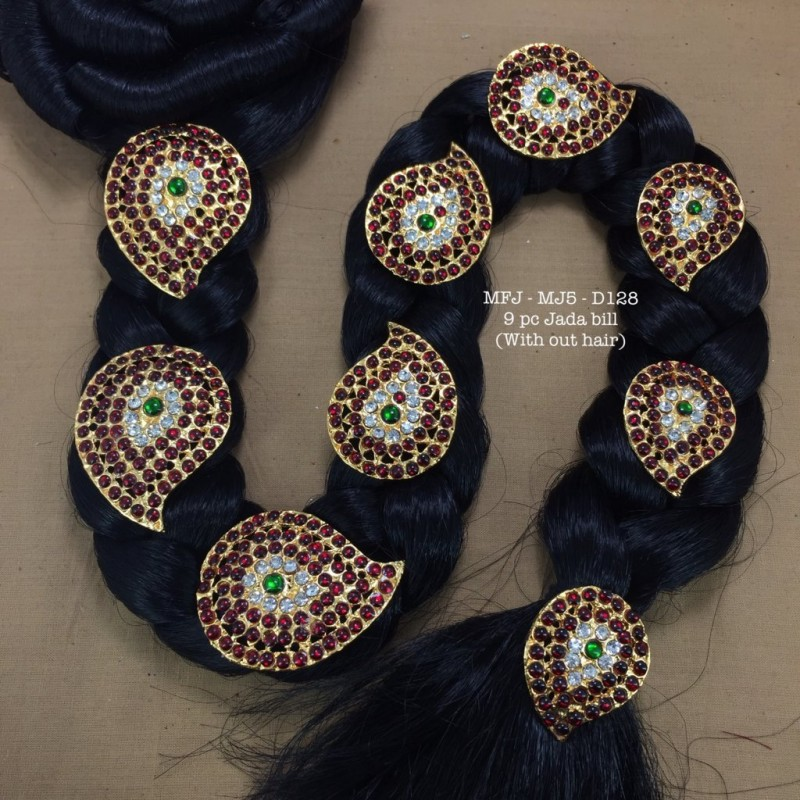 Ruby,Emerald Tones With Golden Balls Mango,Peacock& Flower Design Matte Finished Full Bridal Set  Buy Online