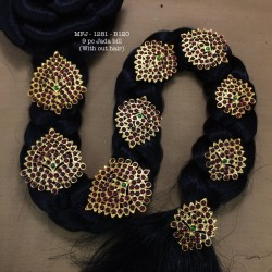 Thilagam Shap Ruby,Emerald Stone Matte Balls Chain& Flower Design Matte Finished Full(Combo) Bridal Set  Buy Online