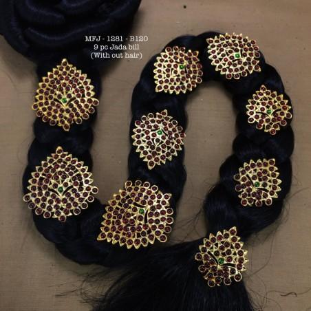 Thilagam Shap Ruby,Emerald Stone Matte Balls Chain& Flower Design Matte Finished Full(Combo) Bridal Set  Buy Online