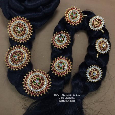 Ruby,Emerald Stoned Double Lined With Kasu Lakshmi,Stud Type Design Matte Finish Necklace Set Buy Online