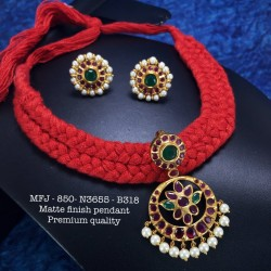 Ruby Stones With Golden Balls Flower, Screw Type Earrings Design Gold Finish Necklace Set Buy Online