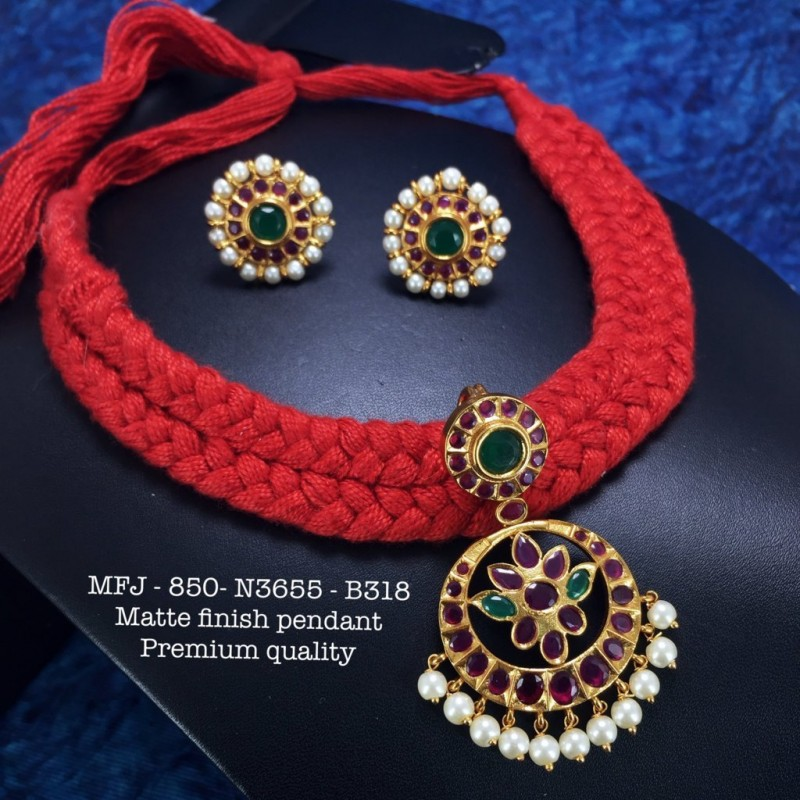 Ruby&Emerald Stones With Golden Balls Flower, Screw Type Earrings Design Gold Finish Necklace Set Buy Online