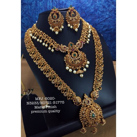 Premium Quality Ruby,Emerald Stones With Pearls Chain,Traditional Lakshmi Design Gold Finish Necklace Set Buy Online