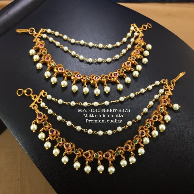Ruby&Emerald Stoned Flower Design 1 Gr Gold Finished Kum Kum Stand Set Online