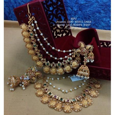 Premium Quality CZ,Ruby Stones Ram Parivar&Flower,Hanging Type Design Earrings Gold Finish Haram Set Buy Online