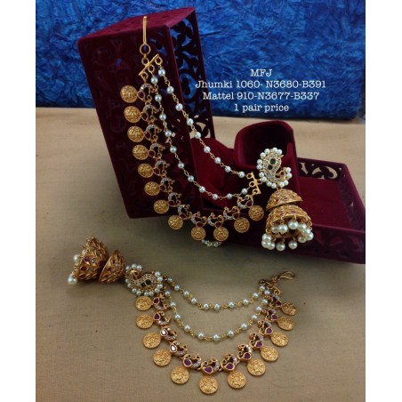 CZ,Ruby Stones With Pearl Jumka Peacock With Flower,Hanging Type Design Earrings Gold Finish Haram Set Buy Online