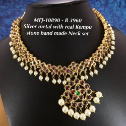 Ruby&Emerald Stoned With Pearls Double Peacock Design 1 Gr Gold Finished Kum Kum Stand Set Online
