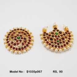 Ruby & Emerald Stone Designer Bridal Necklace & Earrings Set Online