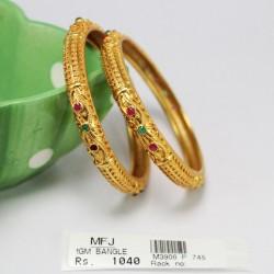 Kempu Stone Matel Set - Kempu Stone Matel Set - Bharatanatyam JewelleryOnline