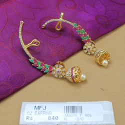 Kempu Stone Traditional Design Pearls Necklace -Temple Necklace - Dance Jewellery Online