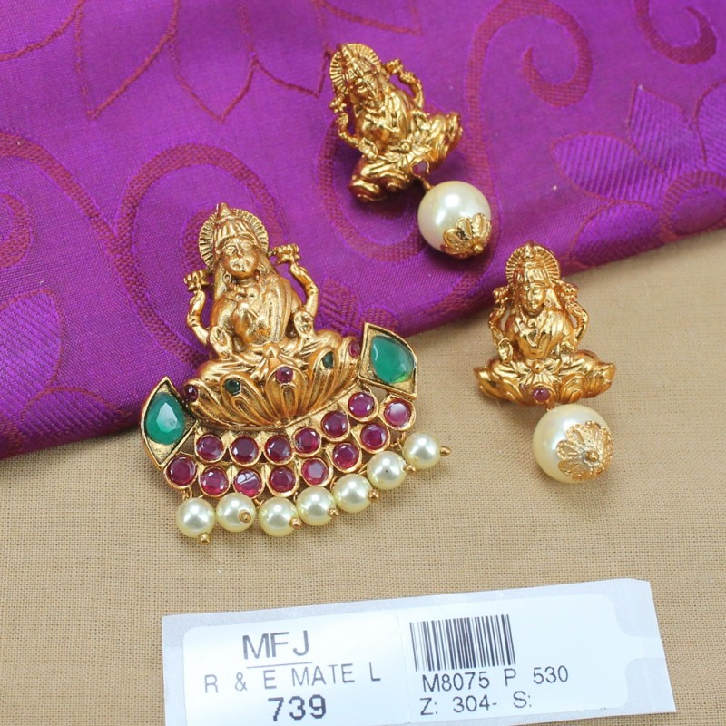 Kempu Stones Traditional Design Haram - Temple Haram - Dance Jewellery Buy Online