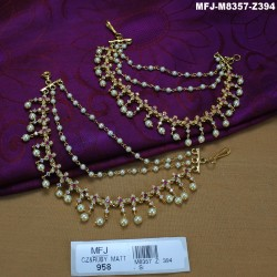 Mat Finish Three Lines Design Chain Buy Online
