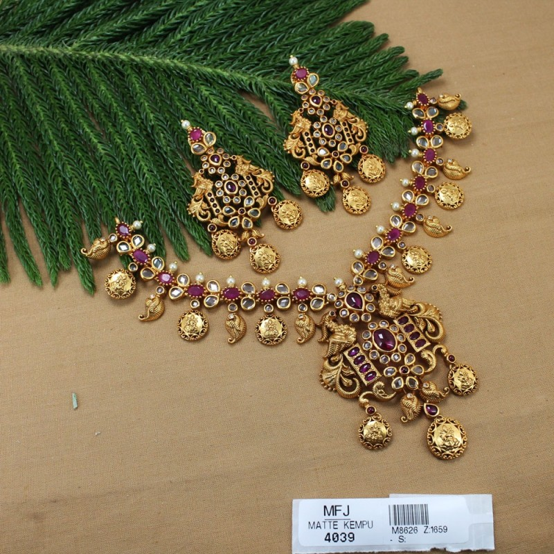 582eeb3b5 Ruby   Emerald Stones Peacock   Mango Design With Pearls Gold Plated ...