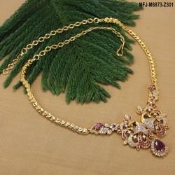 0.300 GM Gold Dip 24 Inches Designer Chain Buy Online