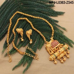Ruby & Emerald Stones Peacock, Flowers & Leaves Design Mat Finish Haram Set Buy Online