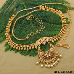 Jumkis, Pearls & Balls Hanging Design Antique Finish 3 Lines Mattel Set Buy Online