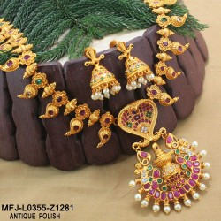 Ruby & Emerald Stones 3 Lines, Peacock & Flowers Design With Pearls Mat Finish Haram Set Buy Online