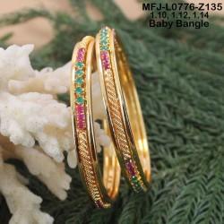 Pendant buy pendant online buy designer pendant in india gold plated finish designer chain with ruby emerald stones designer pendant set buy online aloadofball Gallery