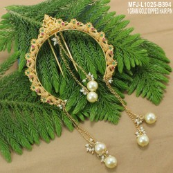 Ruby & Emerald Stones Flowers & Mango Design With Pearls Gold Plated Finish Haram Set Buy Online
