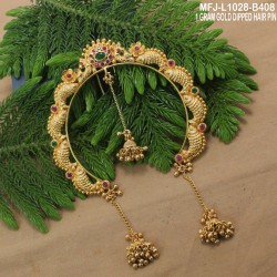 CZ, Ruby, Emerald & Kempu Stones Peacock, Flowers & Leaves Design With Pearls Drops Mat Finish Haram Set Buy Online