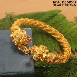 CZ & Ruby Stones Peacock, Flowers, Leaves & Thilakam Design Gold Plated Finish Pendant Set With Pearls Chain Buy Online