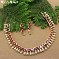 Ruby & Emerald Stones Flowers & Leaves Design Gold Plated Finish Necklace Set Buy Online