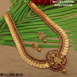 Ruby Stones Lakshmi & Lakshmi Coins Design Mat Finish Haram Set Buy Online