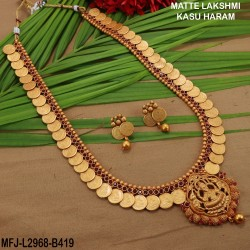 Ruby & Emerald Stones Lakshmi & Lakshmi Coins Design Mat Finish Haram Set Buy Online