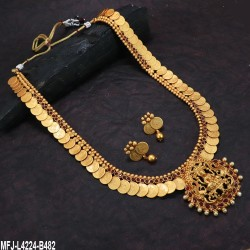 CZ & Ruby Stones With Pearls Lakshmi, Peacock & Flowers Design Mat Finish Haram Set Buy Online
