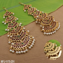Kempu Stones Designer Haram For Bharatanatyam Dance And Temple Buy Online