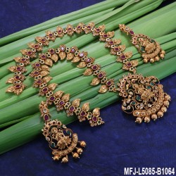 CZ & Ruby Stones Flowers & Leaves Design With Ball Drop Mat Finish Haram Set Buy Online