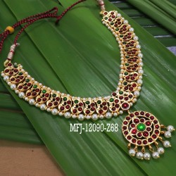 Kempu stones Peacock, Flower & Mango Design Necklace For Temple And Bharatanatyam Dance Buy Online