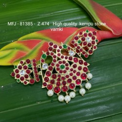 Ruby Stones Leaves & Flowers Design With Pearl Drop Mat Finish Vamki Buy Online