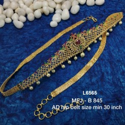 CZ, Ruby & Emerald Stones With Pearls Drops Flowers With Peacock Design Gold Plated Finish 30 Inch Hip Belt Buy Online