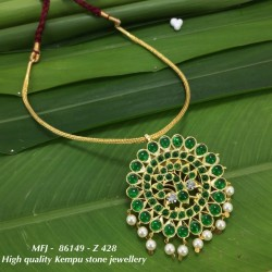High Quality Kempu & CZ Stones Flowers & Leaves Design Pendant With Chain For Bharatanatyam Dance And Temple Buy Online