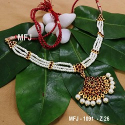 Kempu Red Colour Stones With Pearl Drops Design Necklace For Bharatanatyam Dance And Temple Buy Online