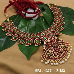 Kempu Red Colour Stones With Three Lined Pearls Drops Design Necklace For Bharatanatyam Dance And Temple Buy Online