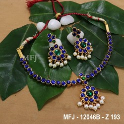 KempuGreen Stones With Pearls Flower Design Necklace For Bharatanatyam Dance And Temple Buy Online