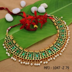 Kempu Green  Stones With Pearls Drops Design Necklace For Bharatanatyam Dance And Temple Buy Online