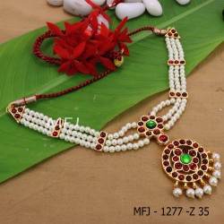 Kempu Red&Green Stones With Three Lined Pearls Drops Flower Design Necklace For Bharatanatyam Dance And Temple Buy Online