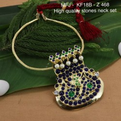 High Quality CZ, Blue&Emerald Stones With Pearls Drops Naga Design Necklace For Bharatanatyam Dance And Temple Buy Online