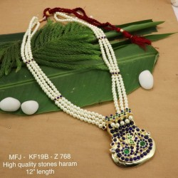 High Quality Kempu CZ,Blue&Emerald Stones Temple 3 Lines Pearls Naga Design  Haram Dance Jewellery Online