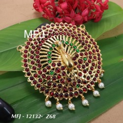 CZ,Ruby Stones with Pearls Drops Peacock Design Mat Finish Pendant Set Buy Online