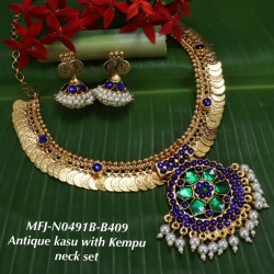 Blue Stones With Pearls Pipe With Three Steps Sun Design Necklace For Bharatanatyam Dance And Temple Buy Online